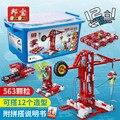 Электрический магнитный обучающий конструктор BanBao 12 в 1  обучающая модель  Обучающие блоки для детей  детские игрушки  6921