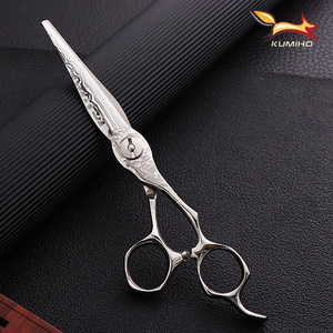 Image 2 - KUMIHO 6.25inch professional hair shear with damascus pattern high hardness hair scissors Japan 440C factory direct supply