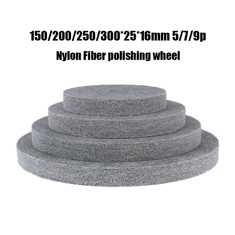 150/200/250/300*25*16mm Metal Polishing Wheel 5/7/9p Nylon Fiber Polishing Wheel Woven Abrasive Wheel Nylon Fiber Disc