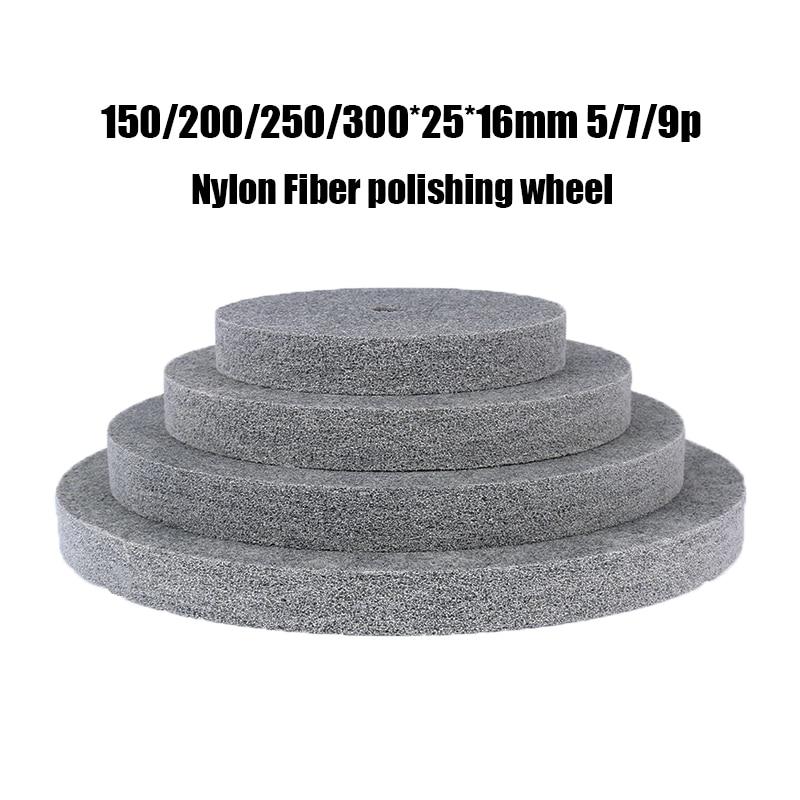 150/200/250/300*25*16mm Metal Polishing Wheel 5/7/9p Nylon Fiber Polishing Wheel Woven Abrasive Wheel Nylon Fiber Disc