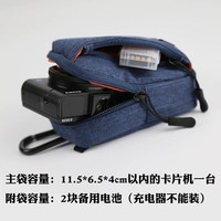 DSLR Waterproof Photo Camera Bag Case For SONY RX100 RX100IIM2 RX100IIIM3 RX100IVM4 RX100m5 RX100M6 GR2 XF10 LX10 G7X G7X2 S95