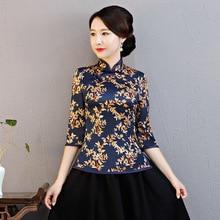 Traditionellen Stehkragen Tang Top Mode Frauen Druck Blumen Bluse Elegante Dame Partei Kleidung Klassische Vintage Kleidung