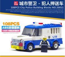 Super police series bricks prisoner escort car building block model minifigures compatible toys for kids gifts