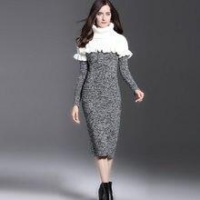 2017 New European and American Women s Apparel Amazon Garments Pack Hip Low  Cut Vfemage Kawaii Dress Robe Longue Bodycon Dress 06f7ccb27e94