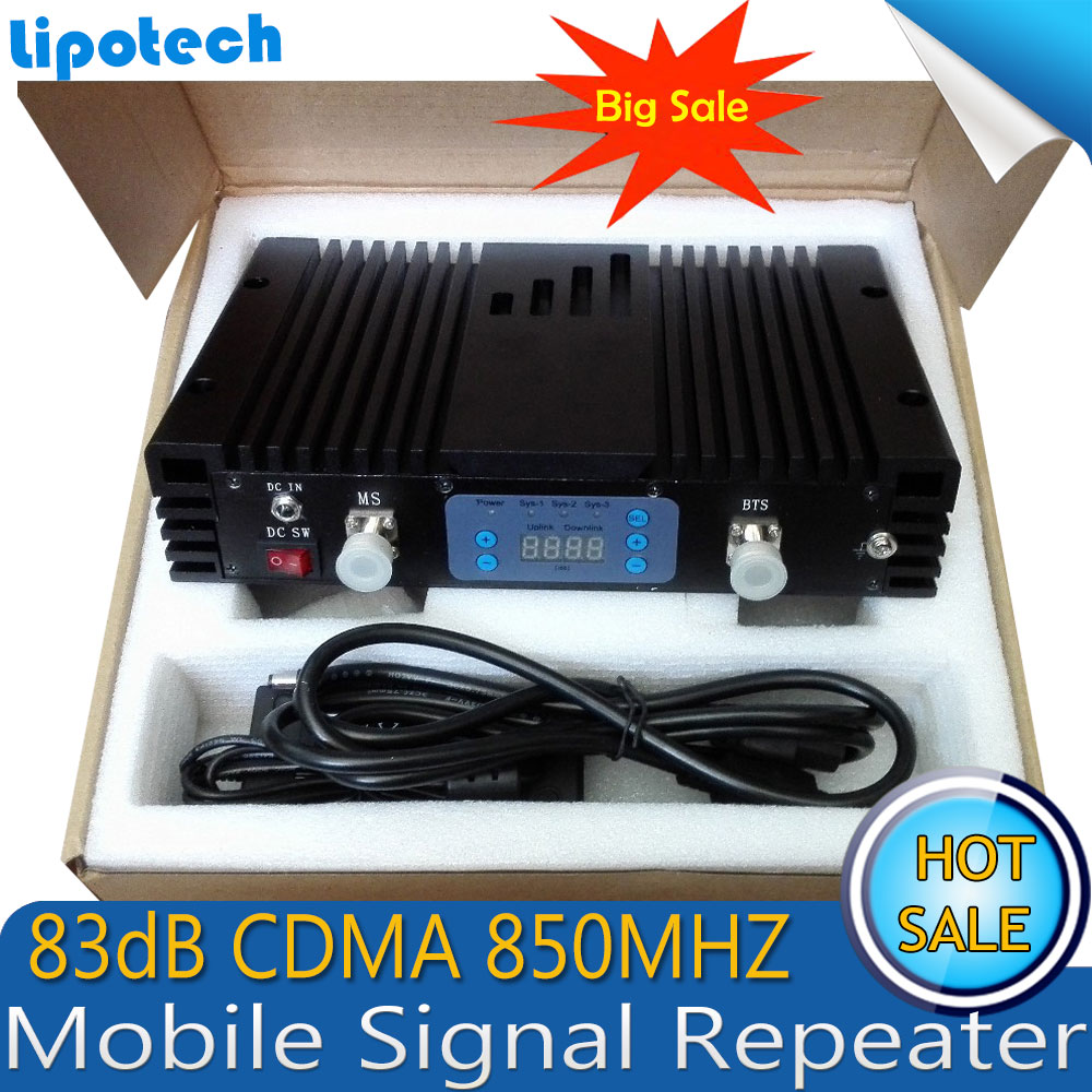 High Gain 2W 83dB Output Power 33dBm Signal Repeater CDMA 850mhz Repetidor De Celular 850mhz GSM Signal Booster With LCD Display