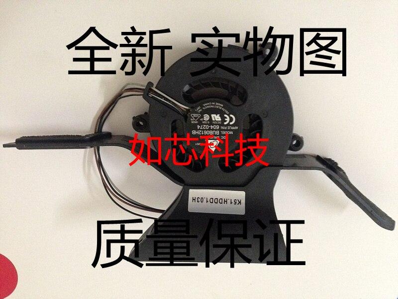 FOR APPLE IMAC 24inch A1225 font b harddisk b font BUB0612HB P N 604 0274 cooling