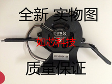 FOR APPLE IMAC 24inch A1225 harddisk BUB0612HB P N 604 0274 cooling fan