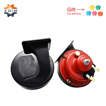 VOIM Loud Car horn 12V Styling Parts 110db Waterproof Dustproof Technology Snail Speaker Accessories