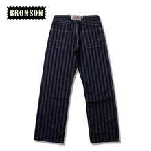 2016 bronson mens stripe raw denim indigo pants male loose straight jean long trousers