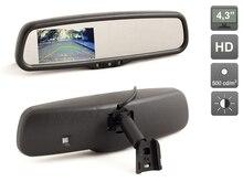 OEM style 4.3 pouce HD De Voiture Parking Rétroviseur Moniteur (800×480) pour un Rerview Caméra, AVIS Électronique AVS0410BM