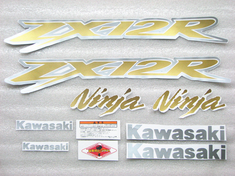 Motorcycle High Quality Color Model 3M car sticker waterproof fit for kawasaki zx-12r brown color.