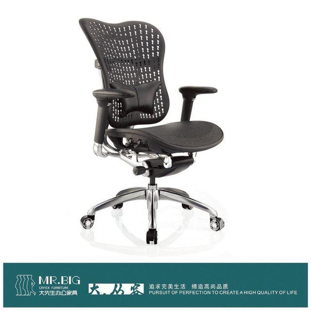 High End Office Chair MR109A