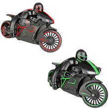 все цены на 2.4G Mini Fashion Rc Motorcycle With Cool Light High Speed Rc Motorbike Model Toys Remote Control Drift Motor Kids Toys For Gift онлайн