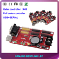 64*1024 pixel USB port kaler LED controller card X4S seven color for full color LED display screen outdoor double sided led sign