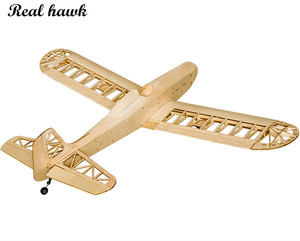 Image 2 - RC Plane Laser Cut Balsa Wood Airplane Astro Junior  Frame without Cover Wingspan 1380mm Balsa Wood Model Building Kit