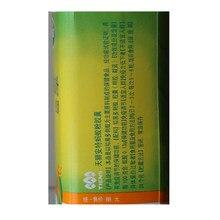 2 бутылки Tien чистый муравей производится в MAY