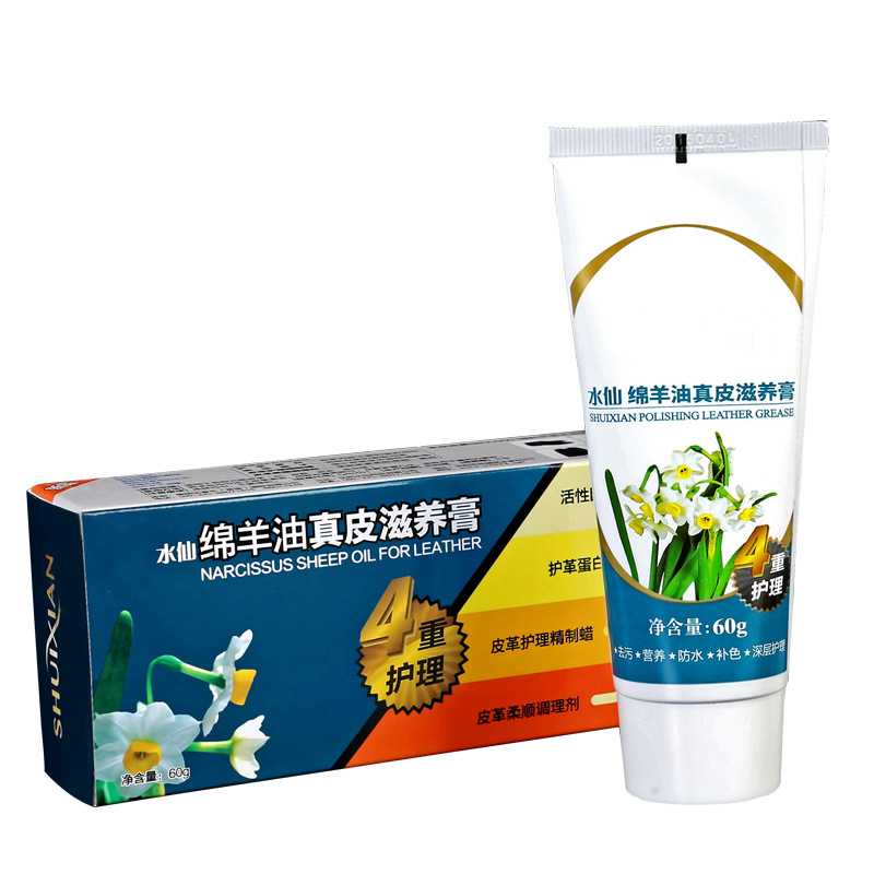 Leather Sofa Nourishing Cream: 60G Colorless Sheep Oil Leather Nourishing Cream Eliminate
