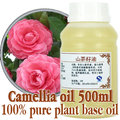 Free shopping100% pure plant base oil Essential oils skin care Camellia oil 500ml DIY handmade soap raw materials