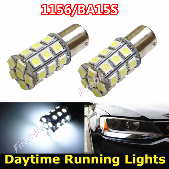 2 x DC12V Car/motorcycle led reverse lights BA15S/1156/P21W 27SMD 4.5W white red DRL driving brake light bulb