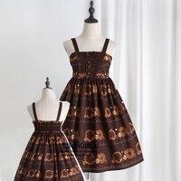 Ciambella Biscuit Sveglio del Partito della Principessa Dolce JSK Dress Della Signora Delle Donne della cinghia di Spaghetti Elastica Lolita Dress + Shirt