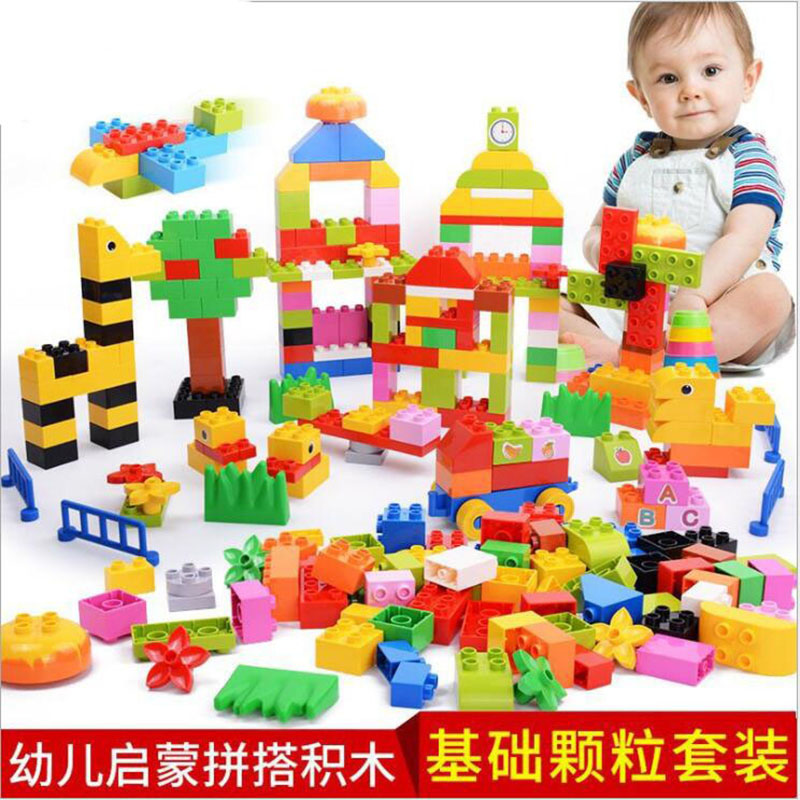 UMEILE 108/198PCS Classic Creative Diy Building Block Educational Base Plate Brick Kids Toys Compatible with legoing Duplo Gift цена