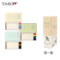 30-90 renkler yüksek kalite kalem renkleri japonya kırtasiye sözlük TOMBOW kalem üç koleksiyonu hediye kurşun çocuklar arkadaşlar için