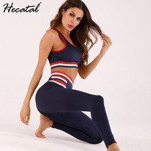 Women Yoga Set for Fitness Striped Yoga Gym Sportwear Bra & Leggings High Stretch Yoga Suits Quick Dry Sports Yoga Sets