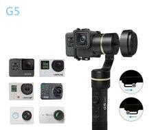 Upgrade Feiyu G5 Handheld Gimbal V2 for GoPro HERO5 5 4 Xiaomi yi 4k SJ AEE Action Cams Splashproof Bluetooth-enabled Humanized