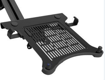 NCS105 plateau pour ordinateur portable plateau pour ordinateur portable DA1 plateau pour tablette pour supports de moniteur Loctek