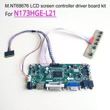 For N173HGE-L21 LVDS 1920*1080 40 pin laptop LCD screen 60Hz WLED 17.3 inch (HDMI+DVI+VGA)M.NT68676 controller driver board kit