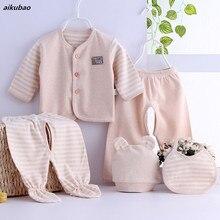 cuecas infantil Neugeborenen Unterwäsche cueca infantil menino 100% Natur Baumwolle 0-3 Monat Fünf Stück Infant Produkte