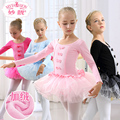 Girls Dance Suit Children Long Sleeve Ballet Performance Dress Female Dancing Costumes Children Practise Dancing Wear B-4666
