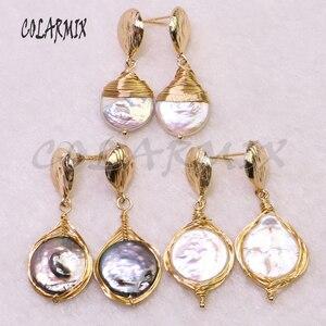 Image 2 - 5 пар серьги из пресноводного жемчуга Серьги из жемчуга оптовая продажа ювелирных изделий Модные ювелирные изделия для женщин подарок 9204