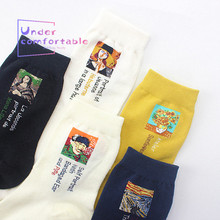 Famous Painting Printed 100% Cotton Solid Fancy Women Sock High Soft Comfortable Girl  Fashion Intimates Socks