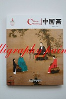 1pc (English Chinese) book Chinese Painting Learn China Culture history