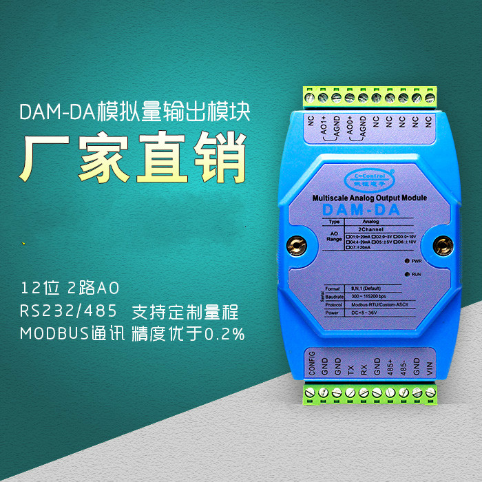 485 Turn 4 20mA Module RS232 Analog Output Signal Control Converter MODBUS Air Conditioner Parts     - title=