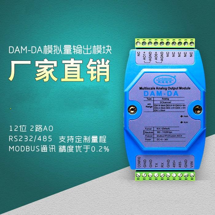 485 transformar 4-20ma módulo rs232 conversor de controle de sinal de saída analógica modbus