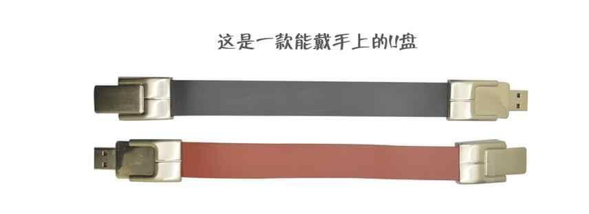 Mosquetão de moda em couro Pulseira pendriver usb flash drive chaveiro de pele 8 gb gb 32 16 gb memory stick de negócios 64 gb 128 gb presente