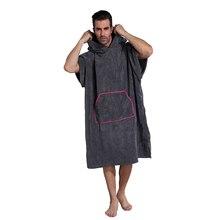 Халат без рукавов с карманом, полотенце пончо с капюшоном, один размер подходит всем