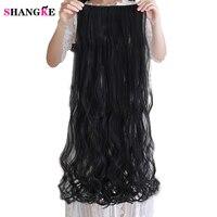 Shangke 80 см 100 см длинные волнистые Для женщин Зажим в синтетических выдвижениях волос термостойкие Синтетические волосы шт Черный Цвет приче...