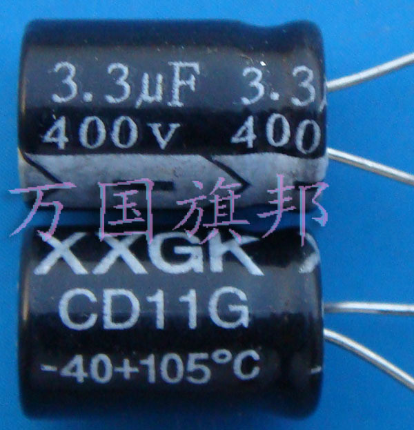 Free Delivery. The whole series of high and low voltage electrolytic capacitor 400 v 3.3 3.3 uF uFFree Delivery. The whole series of high and low voltage electrolytic capacitor 400 v 3.3 3.3 uF uF