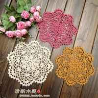5pcs/lot Handmade 20cm Round flower Lace Doilies Crochet Coaster Table Place mats Crochet cup mat