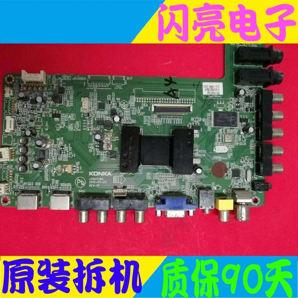 Circuit Logic Circuit Board Audio Video Electronic Circuit Board Led 39r5100de Motherboard 35017185 Screen V390hk1-ls5 Audio & Video Replacement Parts Circuits