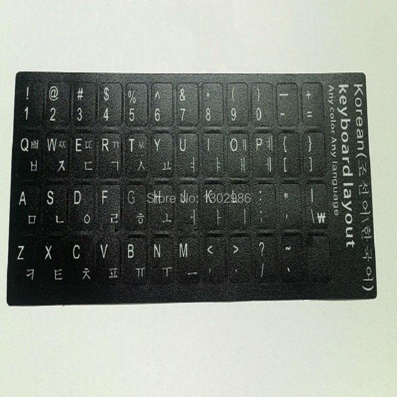 Voorkeur Koreaans Alfabet Leren RK37 | Belbin.Info #NL09