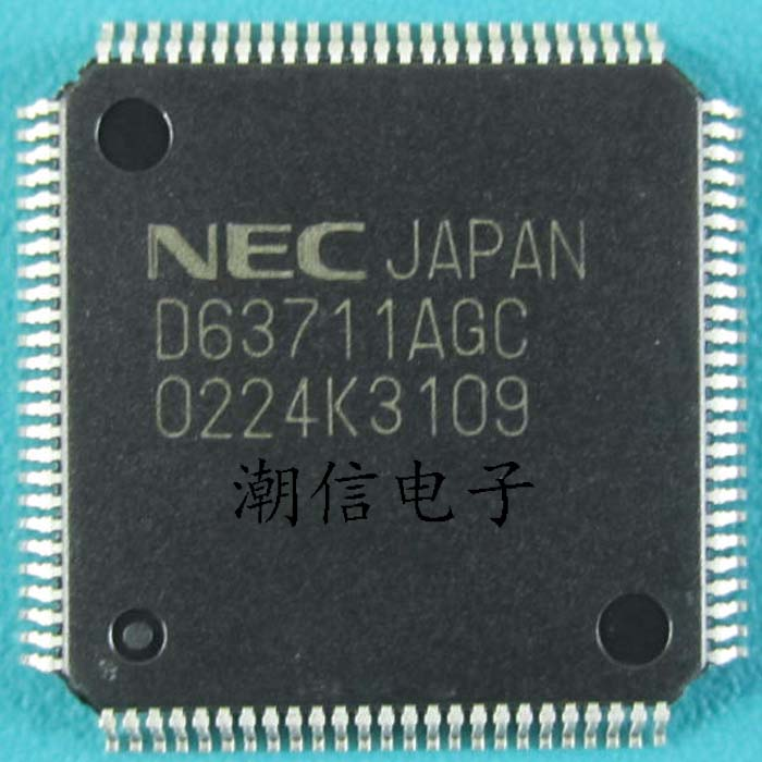 Free shipping new100 D63711AGC UPD63711AGC QFP