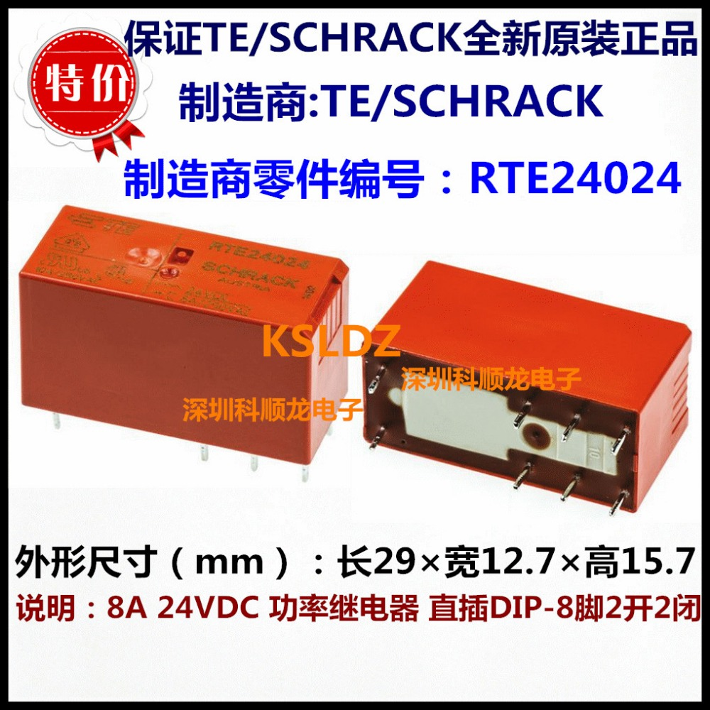 RTE24012F TYCO RELAY GEN PURPOSE DPDT 8A 12V ROHS 4 PIECES