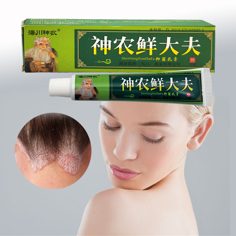 15g Natural Herbal Medicine Anti Bacteria Cream Eczema Ointment Treatment High Quality Herbal Psoriasis Cream Skin Care Cream image
