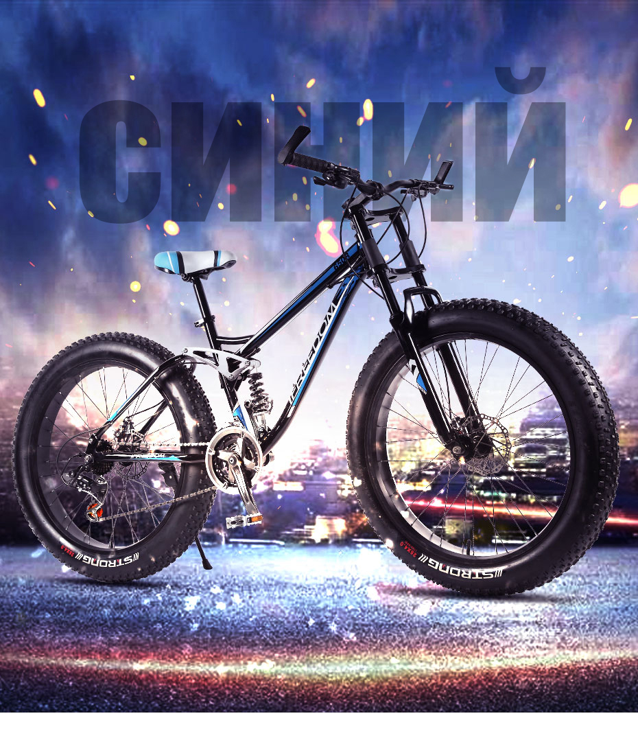 HTB1wZbNXcrrK1RjSspaq6AREXXac Love Freedom High Quality Bicycle 21/24 Speed Mountain Bike 26 Inch 4.0 Fat Tire Snow Bike Double disc Shock Absorbing Bicycle
