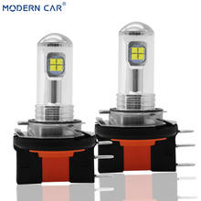 MODERN CAR 1x Car LED h15 8SMD 2525 Fog Lights Bulbs 12V DRL Daytime Running Auto Reversing Lamp 6000K Side White