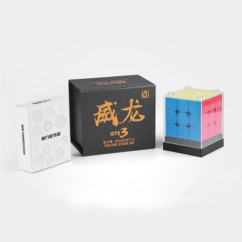 3x3x3 MoYu WeiLong GTS3 M magnétique puzzle magique gts3M vitesse cube gts 3 M aimants cubo magico profissional jouets pour enfants